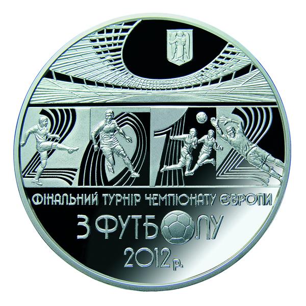 НБУ презентовал серию памятных и оборотных монет к Евро-2012