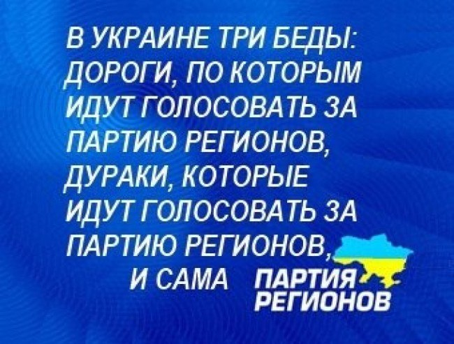 """""""Собственность бандитов"""" - активисты АвтоМайдана обозначили ворота министра внутренних дел Захарченко - Цензор.НЕТ 5757"""