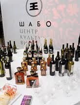 """Б.-Днестровский: виноделы попросили министра отменить """"неподъёмную"""" лицензию."""