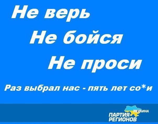 Азаров: Уходящий год был тяжелым, но радует рождаемость - Цензор.НЕТ 3806
