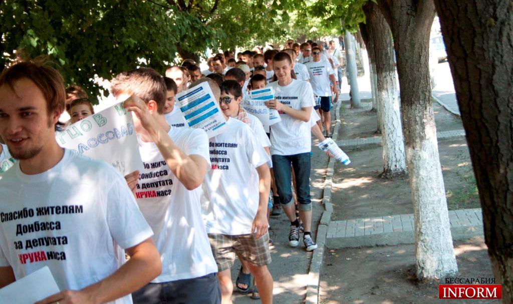 molodej izmaila protiv kryka 4 Измаильская молодежь взбунтовалась против Юрия Крука! (фото, видео)