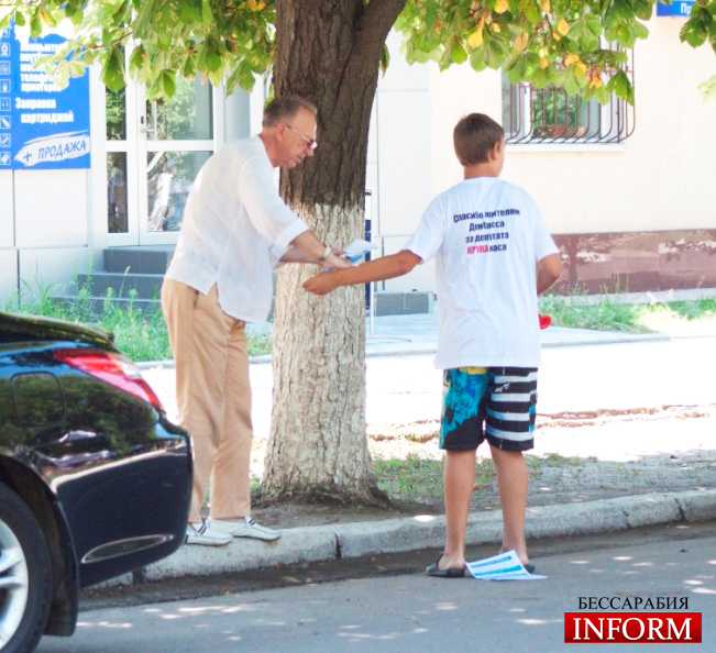 molodej izmaila protiv kryka 7 Измаильская молодежь взбунтовалась против Юрия Крука! (фото, видео)