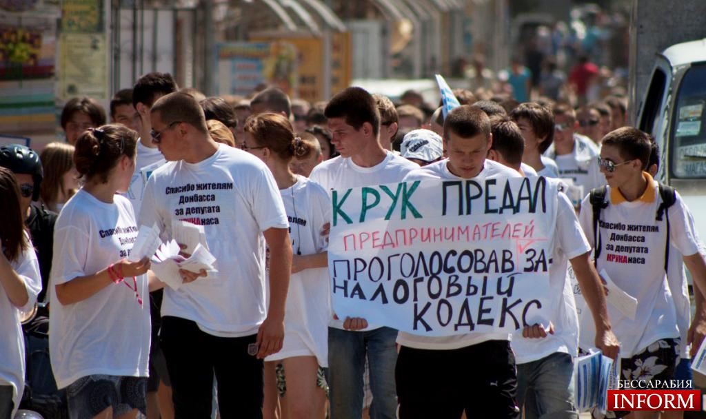 molodej izmaila protiv kryka 9 Измаильская молодежь взбунтовалась против Юрия Крука! (фото, видео)