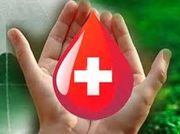 морне В Измаиле 3 августа состоится конференция по привлечению доноров.
