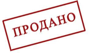 продано 98,5 млн.грн.оптовый товарооборот предприятий  Измаила