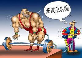 Измаильчан ожидает спортивный четверг!
