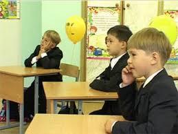 У измаильских школьников отменены уроки