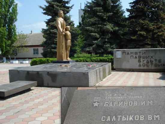 Власть без морали: на месте братской могилы хотели построить барчик!