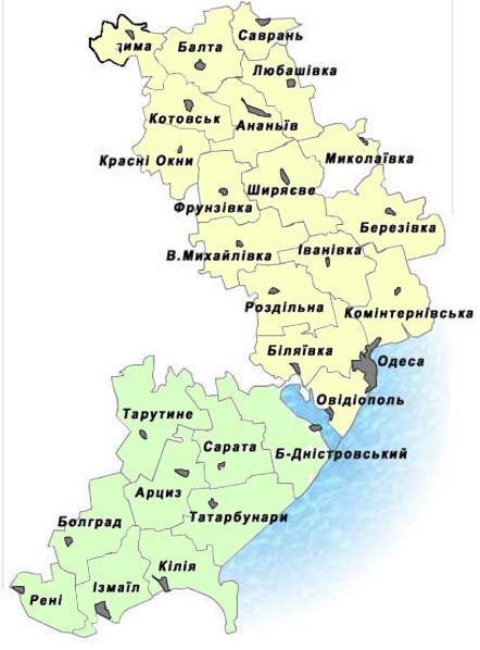 приставы где находится город болград в украине данным СМИ