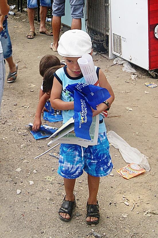 64 В Болградском р не регионалы используют детей для агитации.