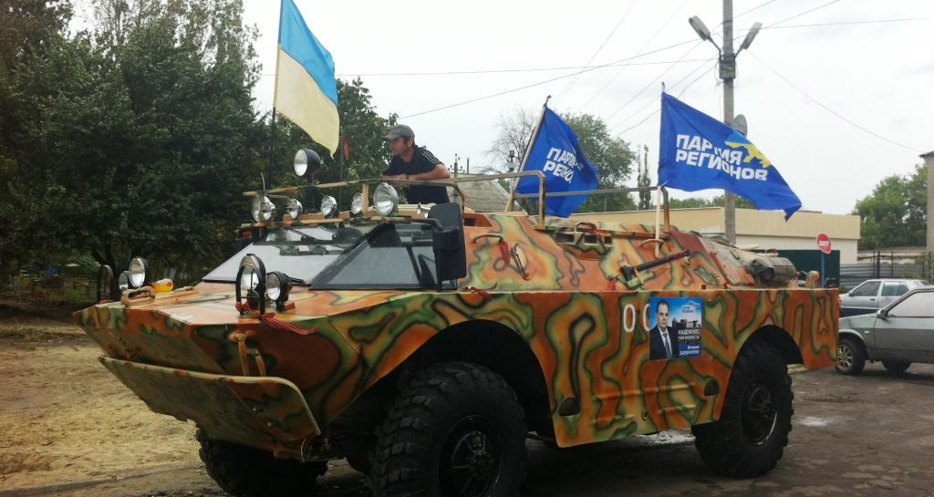 IMG 0427 Регионал Барвиненко борется за электорат при поддержке бронетехники (фото, видео)