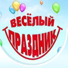 Болградский р-н: Александровка отметила 189-ю годовщину образования села.