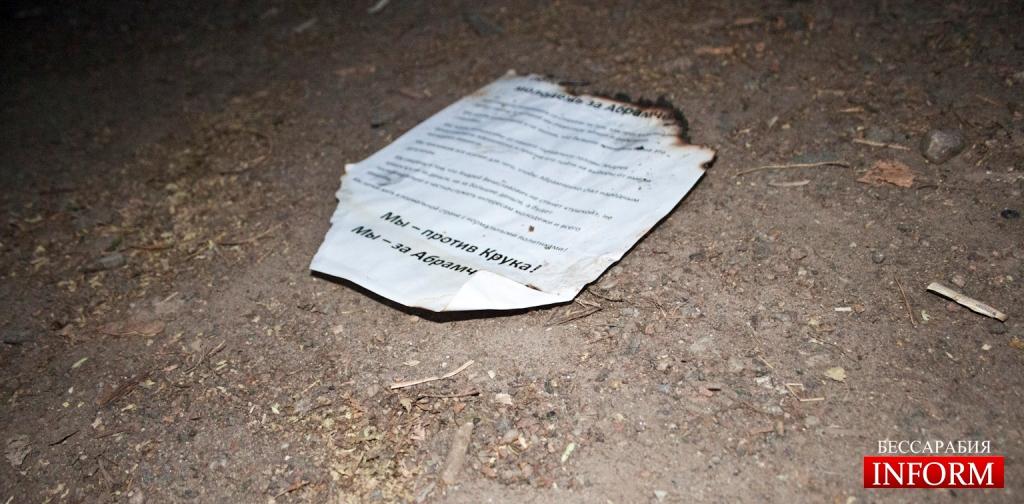 podjog garaja 8 Бандитизм регионалов в Измаиле продолжается. Максиму Волкову подпалили гараж!
