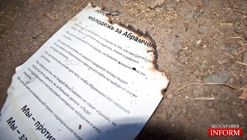 podjog garaja 9 Бандитизм регионалов в Измаиле продолжается. Максиму Волкову подпалили гараж!