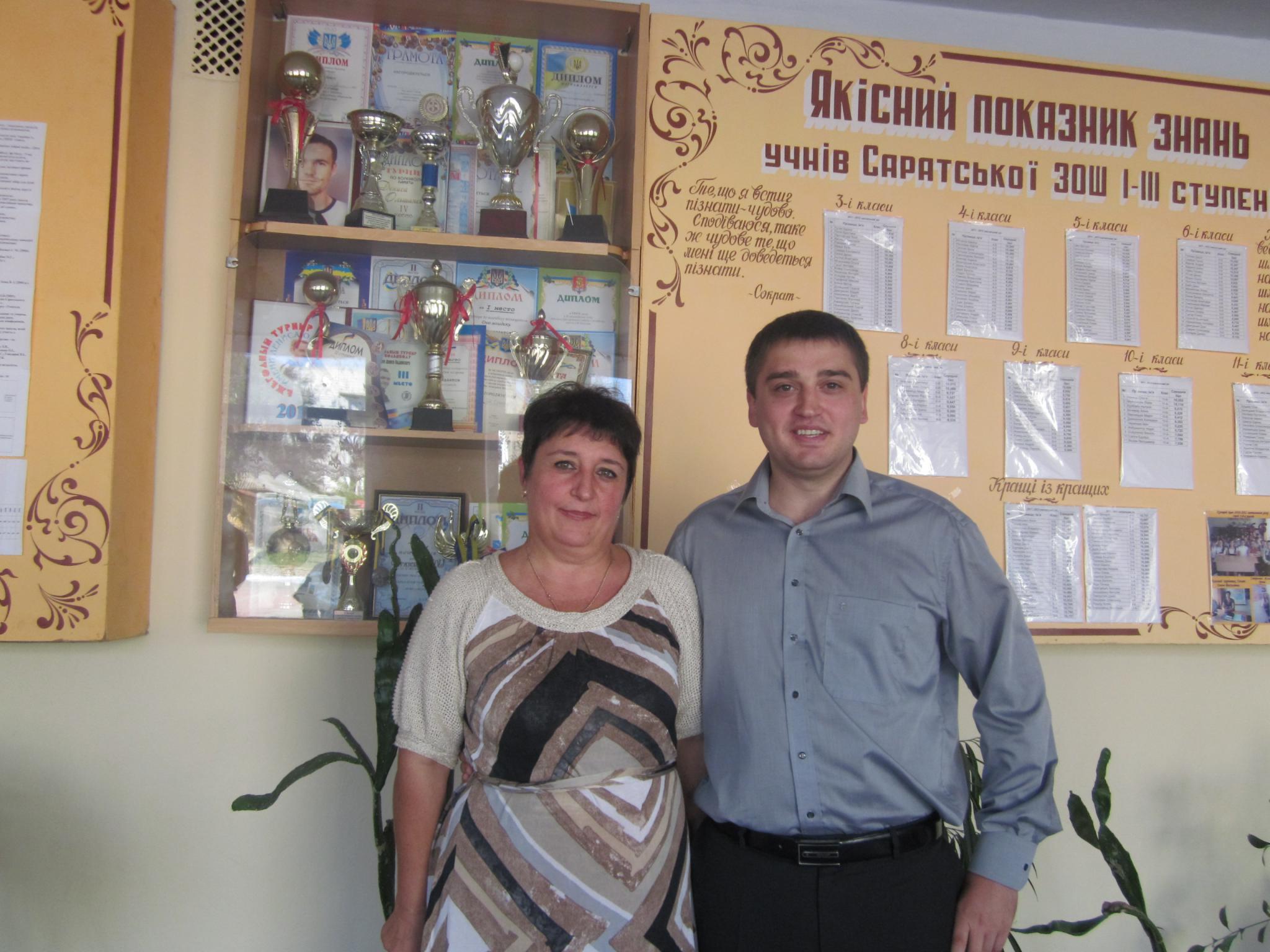 Сарата. Александр Борняков о развитии системы образования.