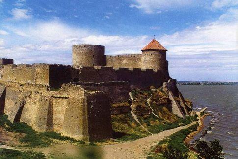 Белгород-Днестровский защищает свою крепость!