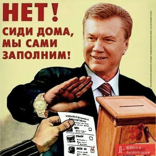 Коммунист обвинил ПР в подготовке массовых фальсификаций на Одещине