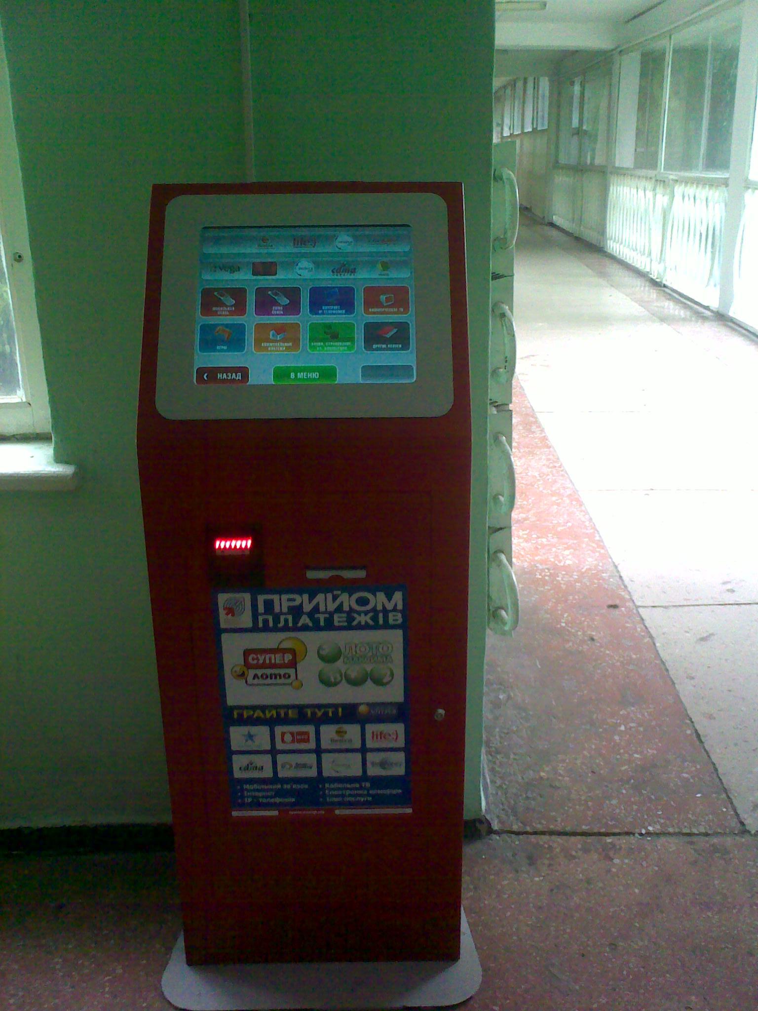 В Одессе мужчина разобрал аппарат пополнения счета на запчасти!