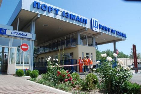 Начальником Измаильского порта официально назначен Андрей Ерохин