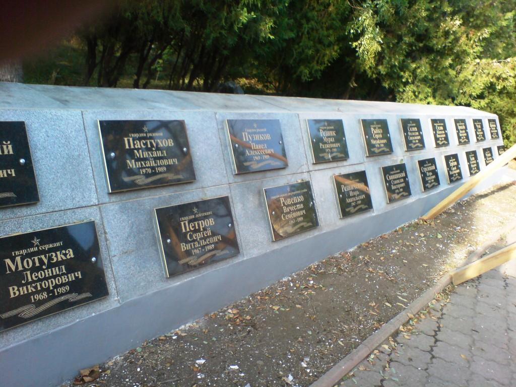 В Болграде реставрируют памятник погибшим десантникам