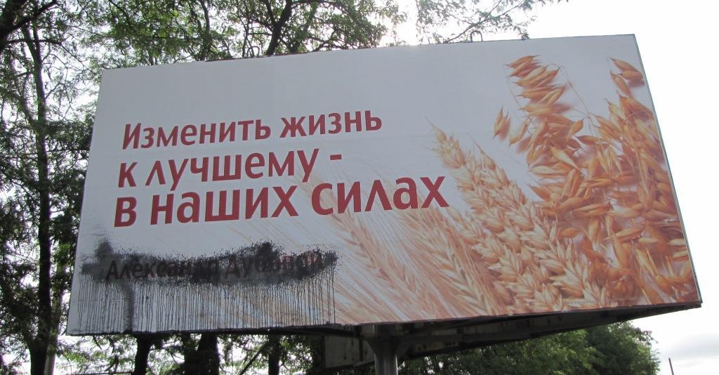 Белгород - Днестровский: Регионалы - вандалы