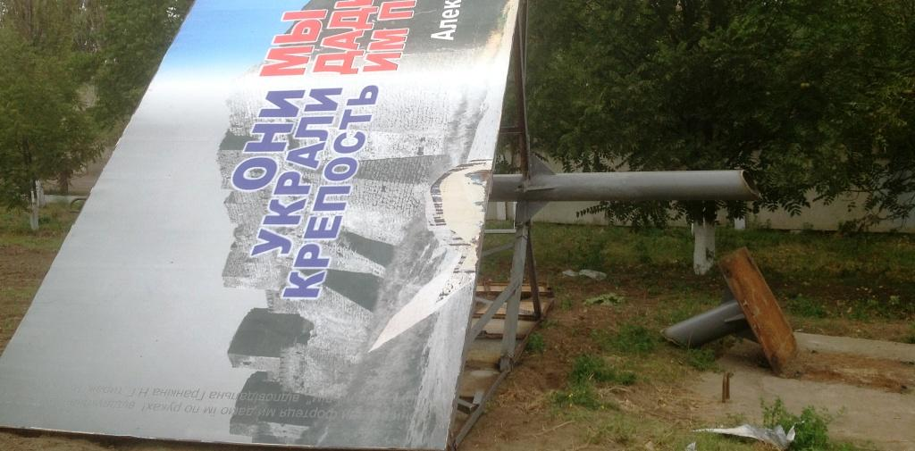В Белгороде-Днестровском срезали автогеном билборд кандидата в депутаты (фото,видео)