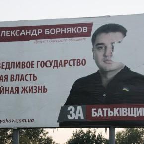 Официальное обращение А. Борнякова к губернатору Э. Матвийчуку