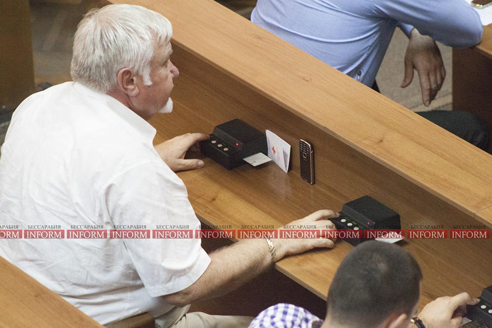 Кнопкодав - Елькин Владимир Дмитриевич