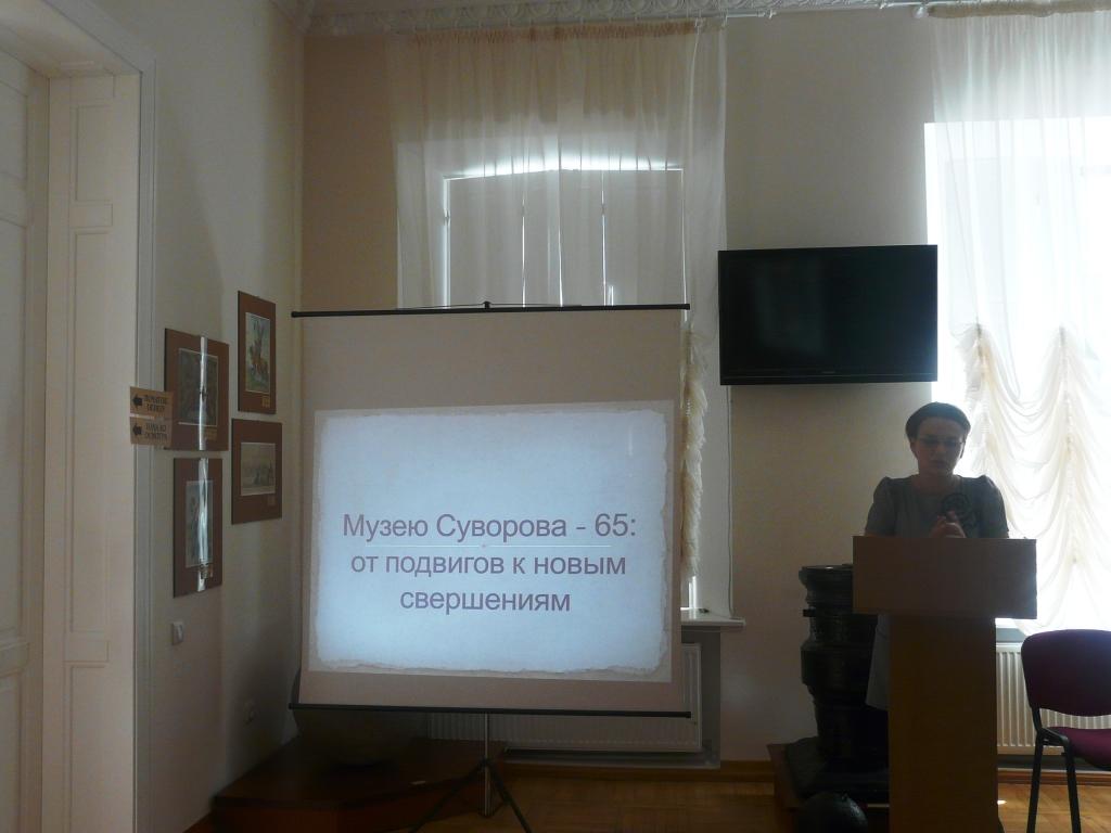 Измаил. Музей им. Суворова презентовал свою видеовыставку