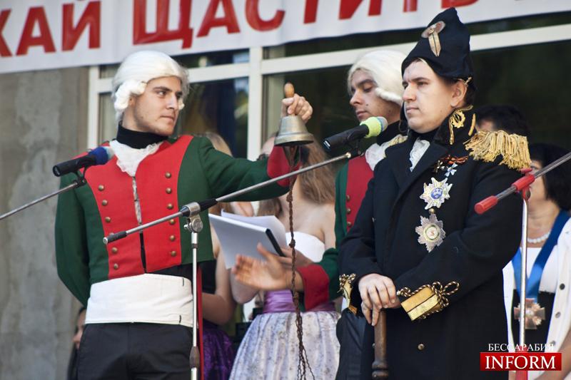 Измаил: В ИГГУ прозвучал первый звонок! ФОТО
