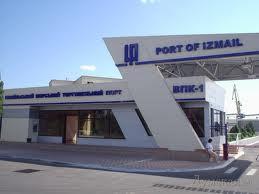 Измаильский порт не доплатил 2, 7 млн гривен в городской бюджет.