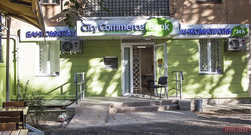 В Измаиле открылся City Commerce Bank.