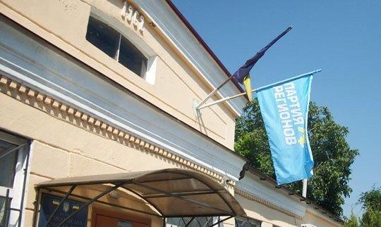 В Одесской области флаги ПР развешивают сельские головы лично (ВИДЕО)