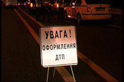 Из-за ДТП Одесская трасса уже 2 часа перекрыта.
