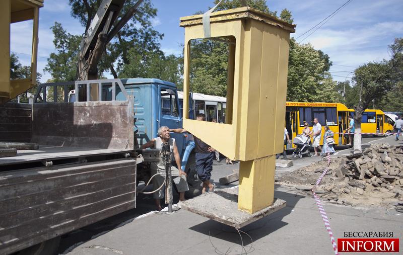 Сегодня Измаил остался без легендарных 4 автоматов! Фото. Видео.