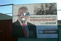 В Ильичёвске к приезду губернатора уничтожили баннеры оппозиции.