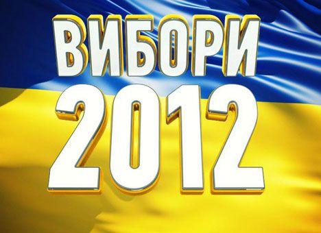 Сегодня Украина выбирает Верховную Раду.