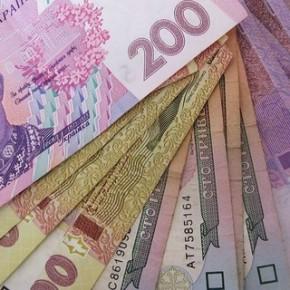 Курс валют в ильичевске
