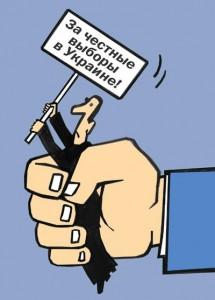 Измаил: Александр Дубовой прокомментировал предварительные результаты выборов
