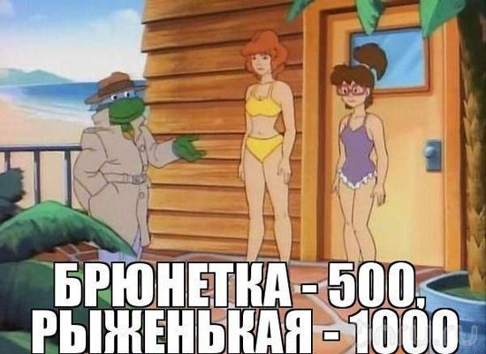 """В Одесской области задержан сутенер с """"товаром""""."""