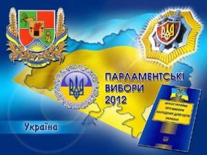 В Украине завершается голосование