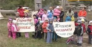 На Одесчине малыши требуют возрата детского садика