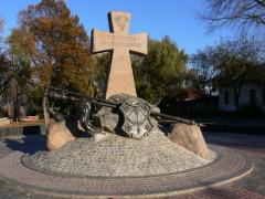 Сегодня отмечается День украинского казачества