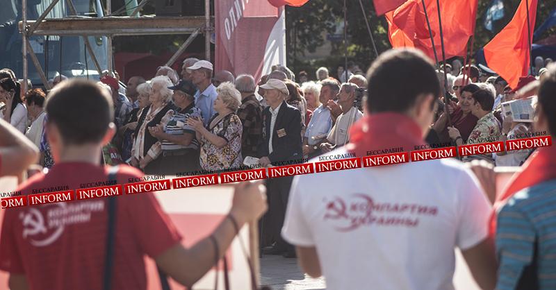 KPY_i_simonenko_v_izmaile_-10 Сегодня в Измаил приехала оппозиция! ...карманная...ФОТОрепортаж +видео