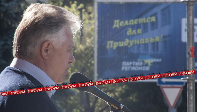 Сегодня в Измаил приехала оппозиция! ...карманная...ФОТОрепортаж +видео