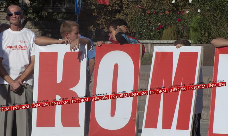 KPY_i_simonenko_v_izmaile_-17 Сегодня в Измаил приехала оппозиция! ...карманная...ФОТОрепортаж +видео