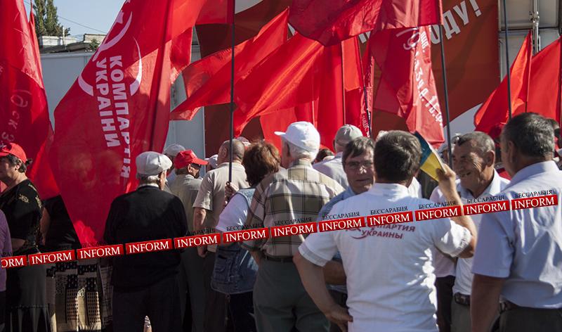KPY_i_simonenko_v_izmaile_-3 Сегодня в Измаил приехала оппозиция! ...карманная...ФОТОрепортаж +видео