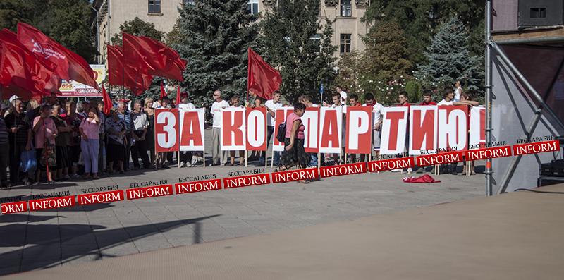 KPY_i_simonenko_v_izmaile_-5 Сегодня в Измаил приехала оппозиция! ...карманная...ФОТОрепортаж +видео