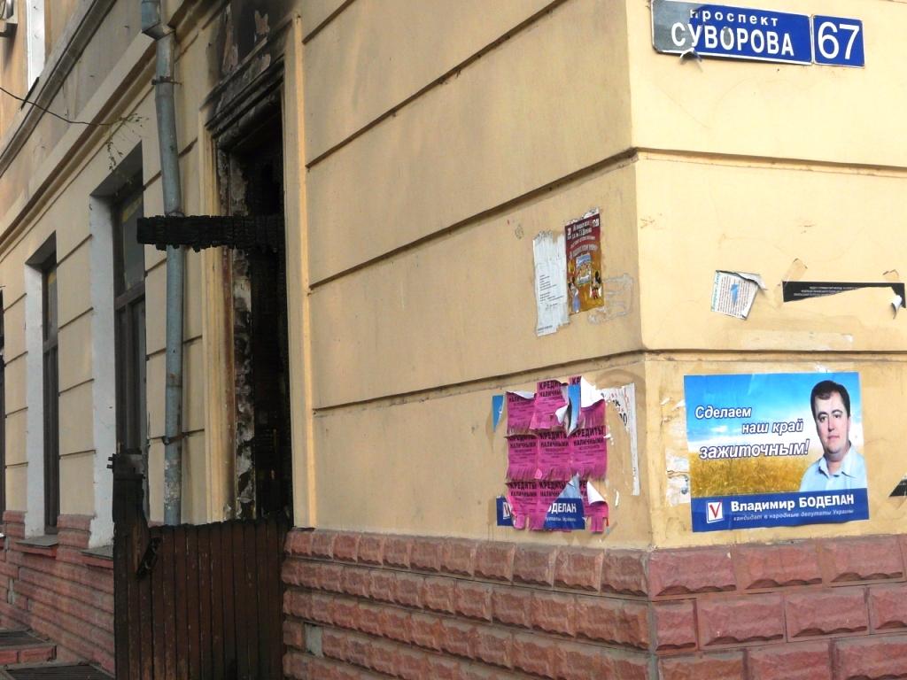 P1160205 В Измаиле ночью сгорел магазин. ФОТО