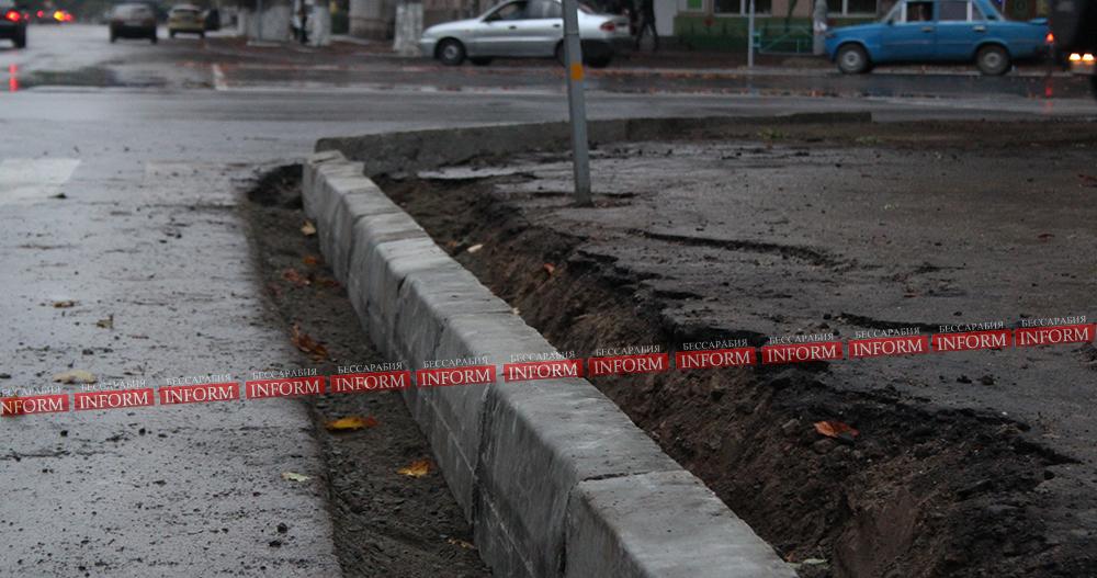 """""""Профессионализм"""" ЕВРОДОРа в Измаиле: Сначала залить асфальт затем установить бордюры. ФОТО"""